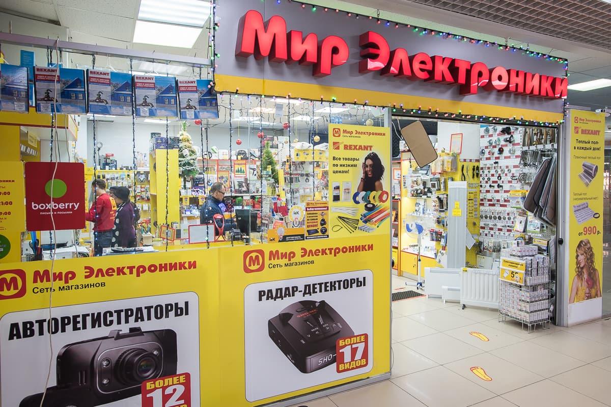 Мир Электроники Интернет Магазин Москва
