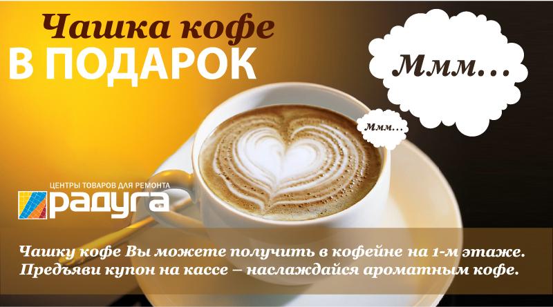 Вышивка чашка кофе схема фото 979
